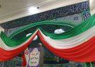 آمریکایی ها بدانند؛ تمام ملت ایران سپاهی اند/محور اصلی در تحقق شعار سال تقویت کارگر ایرانی است