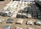 ضربه به ۶ باند قاچاق مواد مخدر در شرق استان کرمان