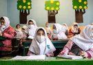 بازگشایی مدارس ریگان از شنبه با رعایت پروتکل های بهداشتی