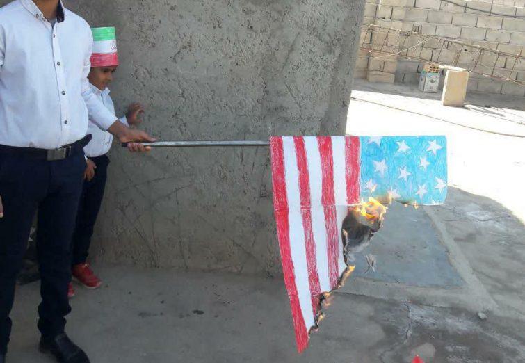 پویش مجازی ۱۳ آبان در شهرستان ریگان