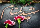کرمان میزبان ۷شهید گمنام دوران دفاع مقدس