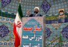 رمز موفقیت و قوی شدن ایران اسلامی وحدت است