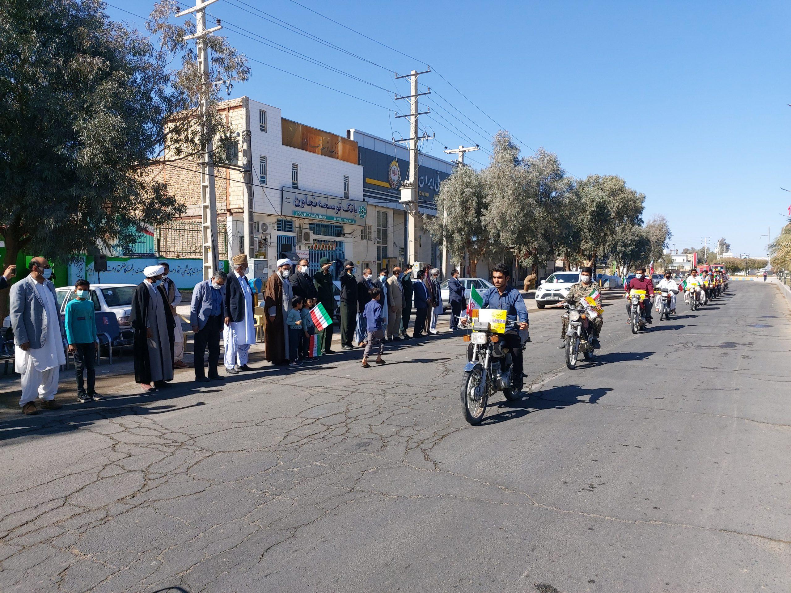 تقدیر شورای هماهنگی تبلیغات اسلامی ریگان از حضور باشکوه مردم در راهپیمایی خودرویی ۲۲ بهمن