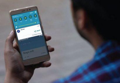 گلایه مردم روستاهای علی آباد و الله آباد در پی اینترنت ضعیف