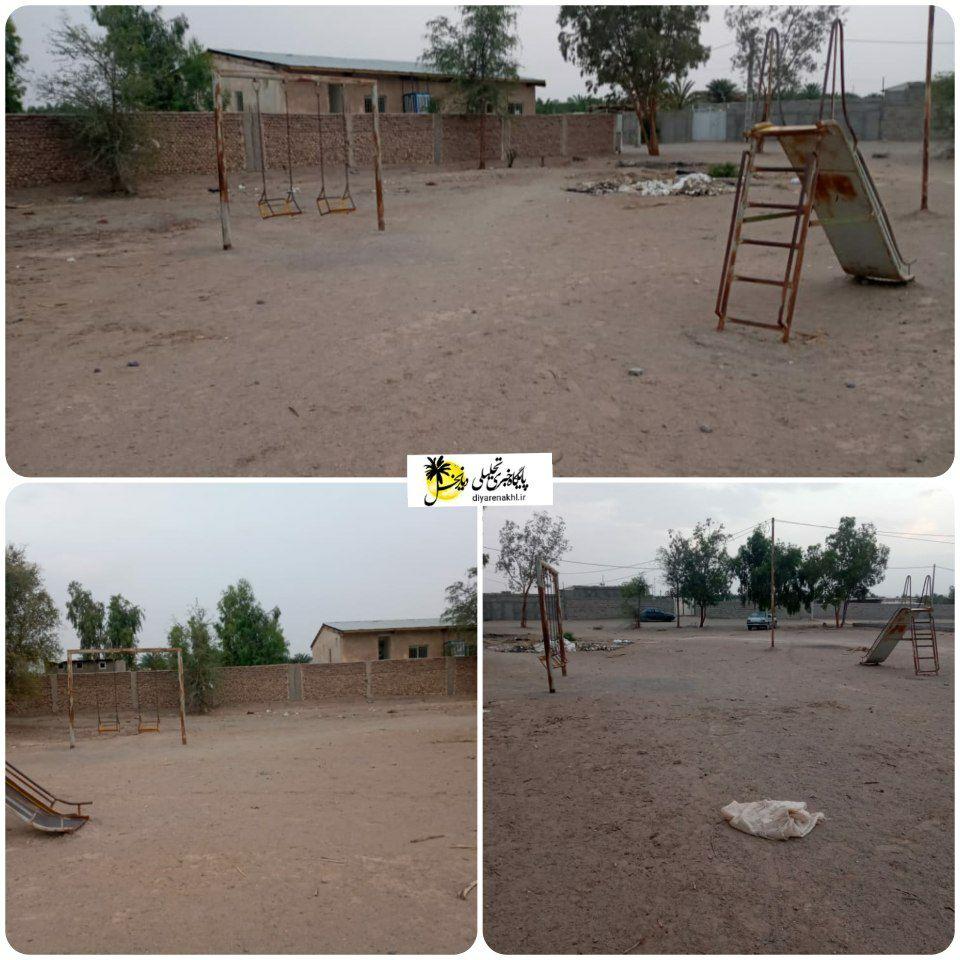 وضعیت نا مناسب پارک روستای محمد آبادی سرحدی