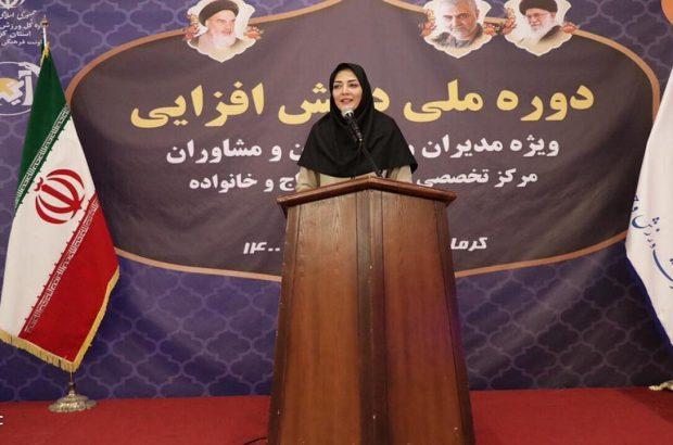 رشد ازدواج در استان کرمان